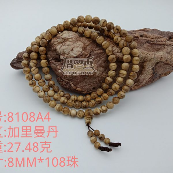 Weight : 27.48 g | Size : 8mm | Number of beads : 108 pcs