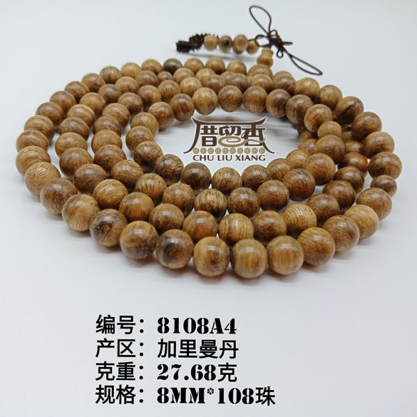 Weight : 27.68 g | Size : 8mm | Number of beads : 108 pcs