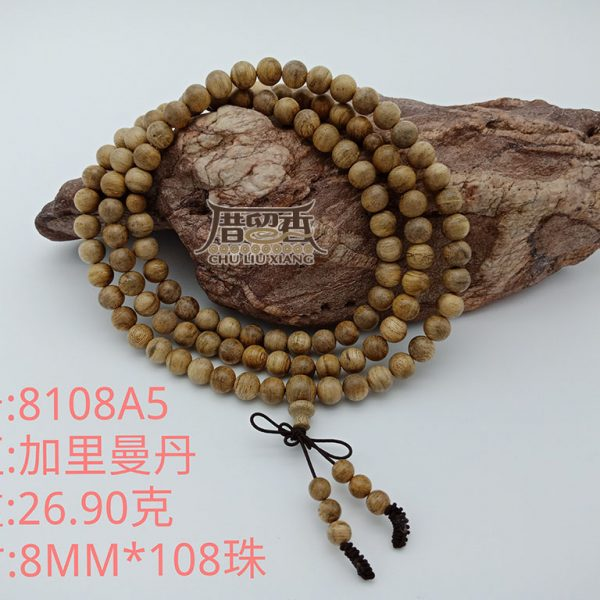 Weight : 26.90 g | Size : 8mm | Number of beads : 108 pcs