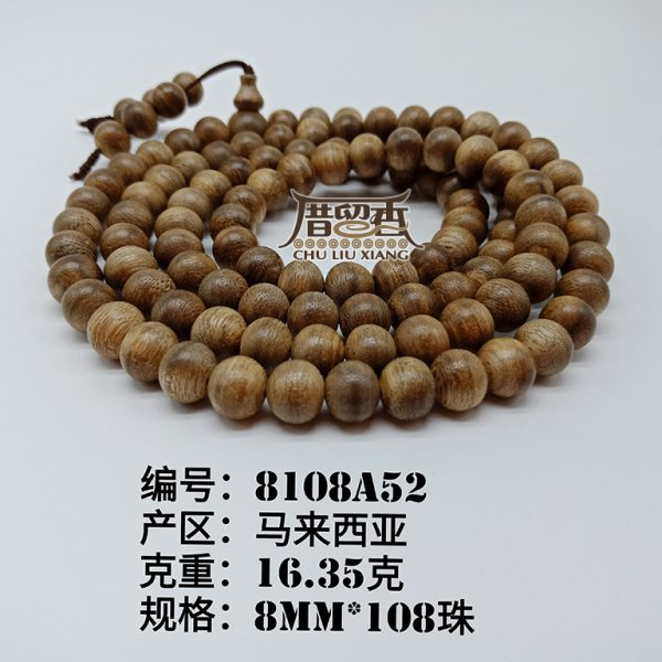 Weight : 16.35 g | Size : 8mm | Number of beads : 108 pcs