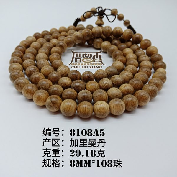 Weight : 29.18 g | Size : 8mm | Number of beads : 108 pcs