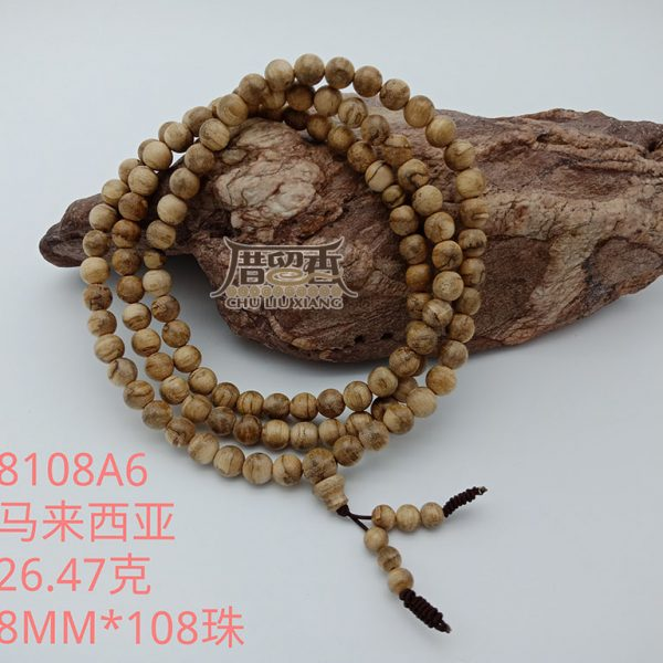 Weight : 26.47 g | Size : 8mm | Number of beads : 108 pcs