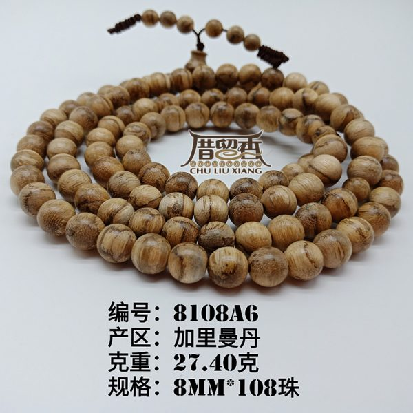 Weight : 27.40 g | Size : 8mm | Number of beads : 108 pcs