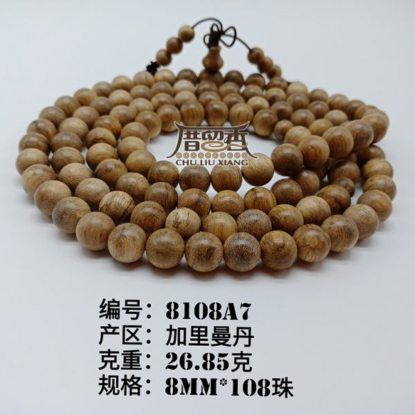 Weight : 26.85 g | Size : 8mm | Number of beads : 108 pcs