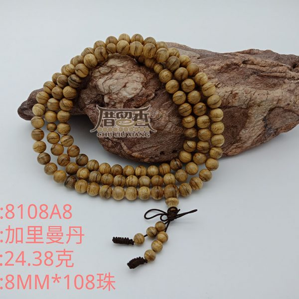 Weight : 24.38 g | Size : 8mm | Number of beads : 108 pcs