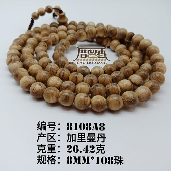 Weight : 26.42 g | Size : 8mm | Number of beads : 108 pcs