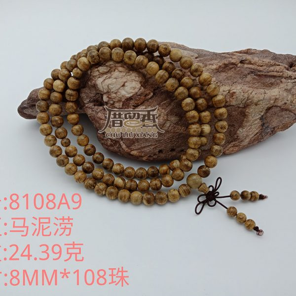 Weight : 24.39 g | Size : 8mm | Number of beads : 108 pcs