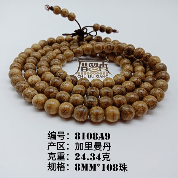 Weight : 24.34 g | Size : 8mm | Number of beads : 108 pcs