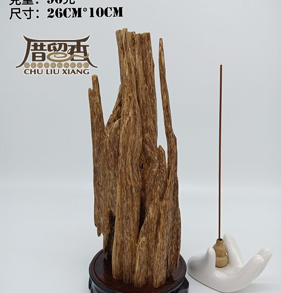 Ornaments : Agarwood Ornament