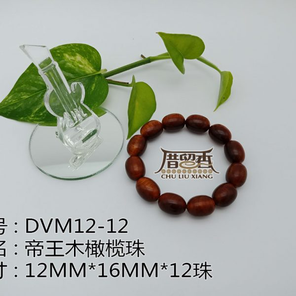 Name : Raja Kayu Olive Shaped | Dimension : 12MM*16MM*12pcs