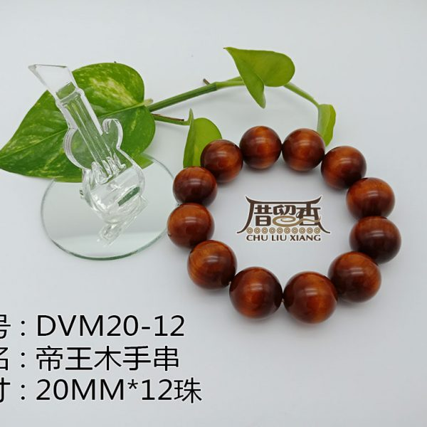 Name : Raja Kayu Bracelet | Dimension : 20MM*12pcs
