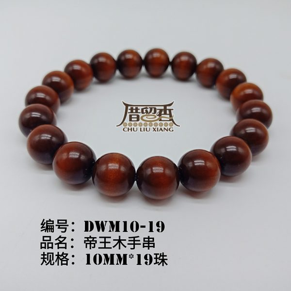 Name : Raja Kayu Bracelet | Dimension : 10MM*19pcs