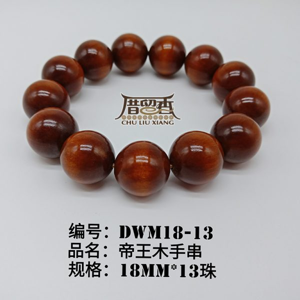 Name : Raja Kayu Bracelet | Dimension : 18MM*13pcs