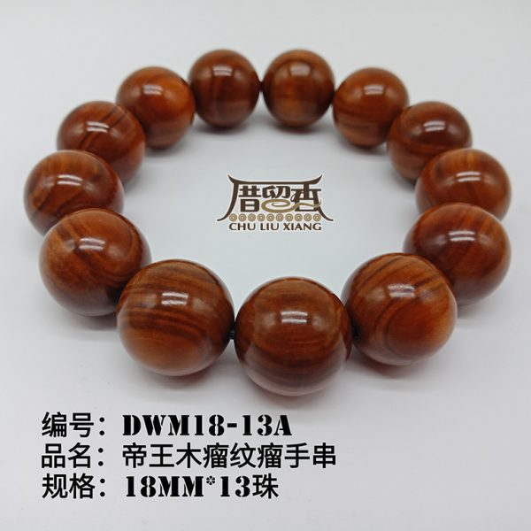 Name : Raja Kayu Burl Shaped Bracelet | Dimension : 18MM*13pcs