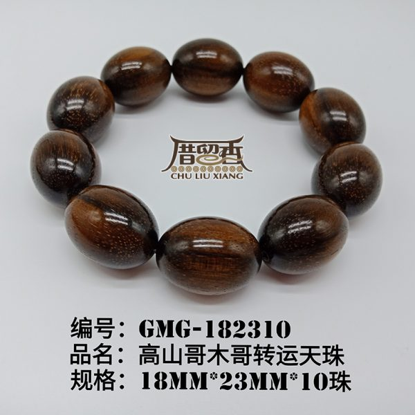 Size : 18mm | Number of beads : 10 pcs