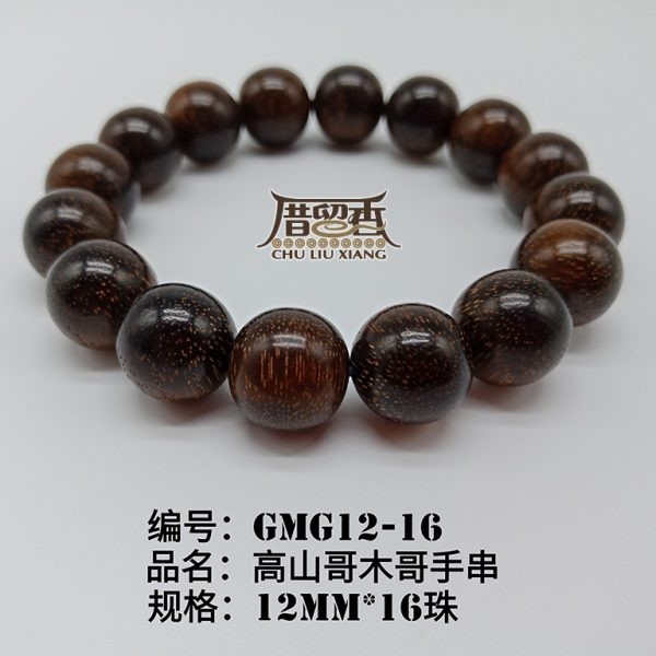 Size : 12mm | Number of beads : 16 pcs