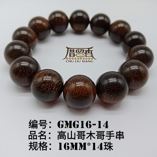 Size : 16mm | Number of beads : 14 pcs