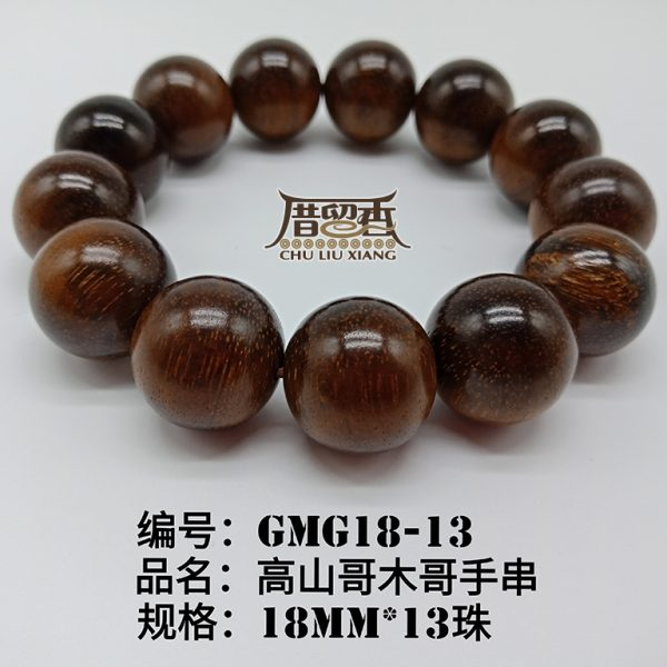 Size : 18mm | Number of beads : 13 pcs