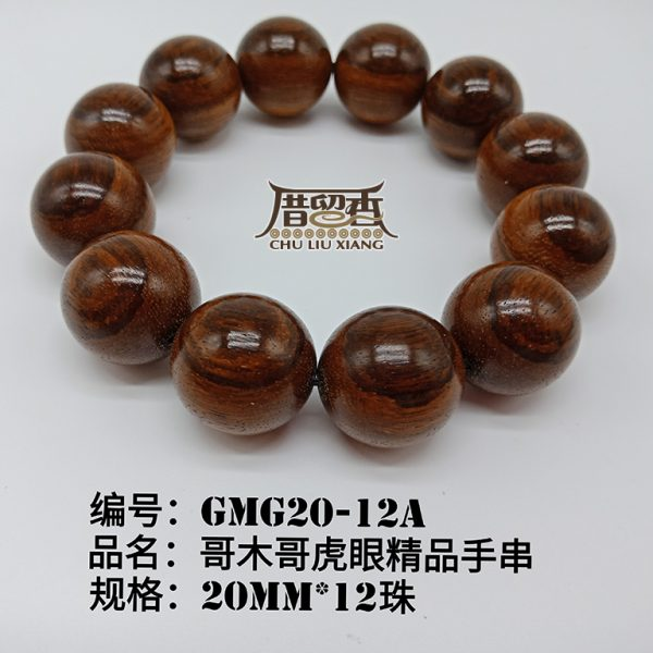 Size : 20mm | Number of beads : 12 pcs