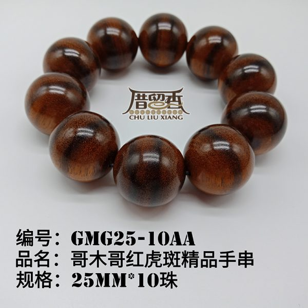 Size : 25mm | Number of beads : 10 pcs