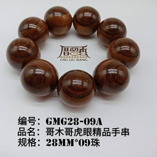 Size : 28mm | Number of beads : 9 pcs