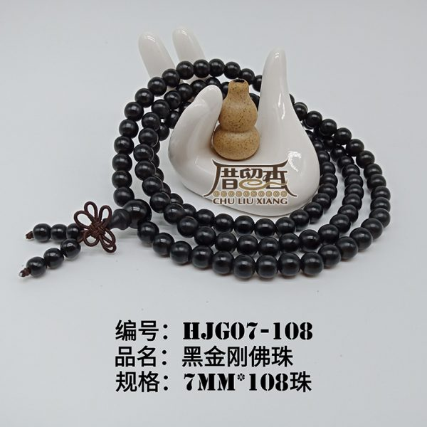 Name : Penawar Hitam Buddha Beads | Dimension : 7MM*108pcs
