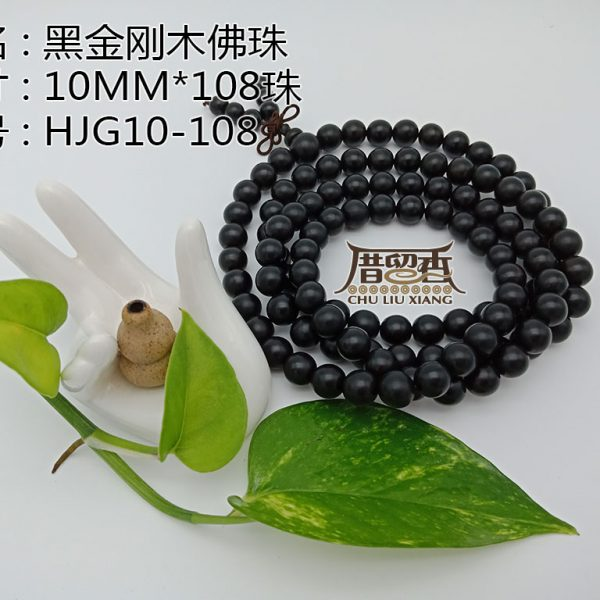 Name : Penawar Hitam Buddha Beads | Dimension : 10MM*108pcs