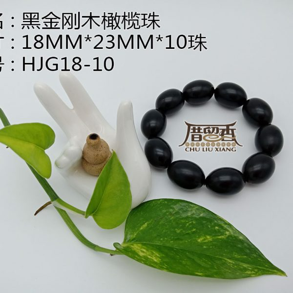 Name : Kemuning Hitam Olive Shaped : 18MM*23MM*10pcs