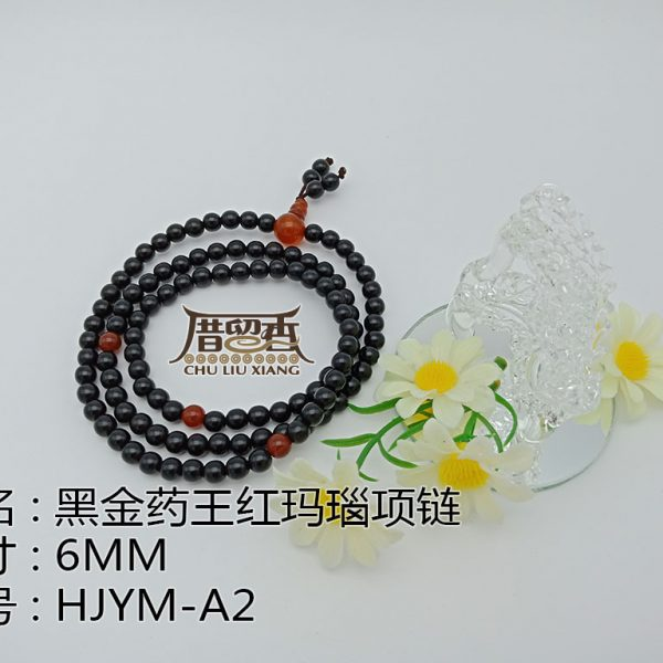 Name : Kemuning Hitam Red Agate Necklace | Dimension : 6MM