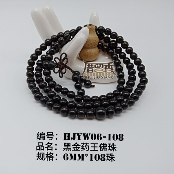 Name : Kemuning Hitam Buddha Beads | Dimension : 6MM*108pcs