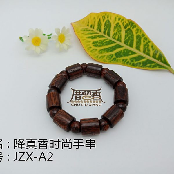 Name : Kayu Menang Fashion Bracelet