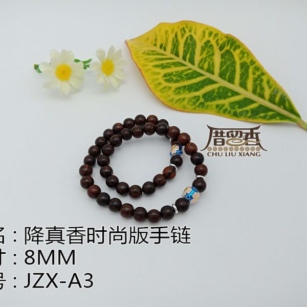 Name : Kayu Menang Fashion Bracelet | Dimension : 8MM