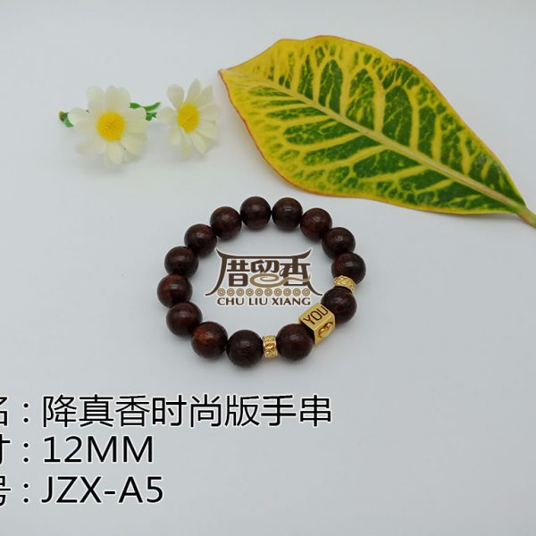 Name : Kayu Menang Fashion Bracelet | Dimension : 12MM
