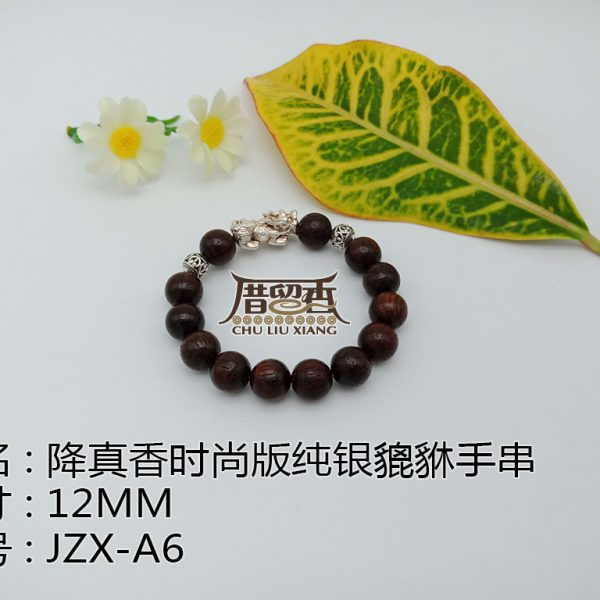 "Name : Kayu Menang Fashion Sterling Silver ""Pixiu"" Bracelet 