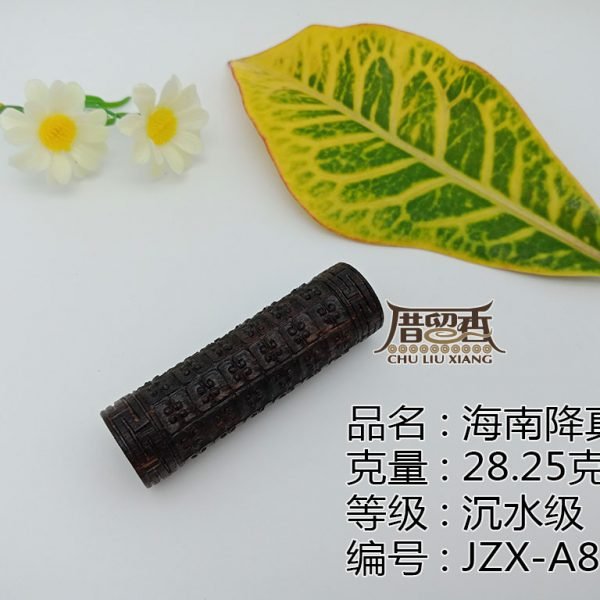 Name : Hainan Kayu Menang | Weight : 28.25g | Grade : Submerged