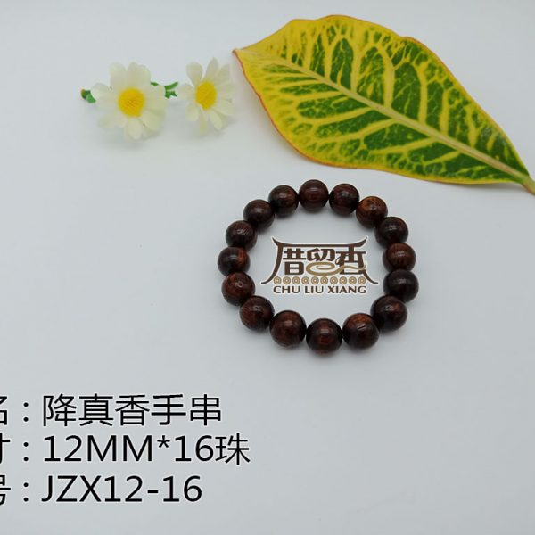 Name : Kayu Menang Bracelet | Dimension : 12MM*16pcs