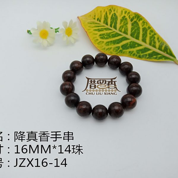 Name : Kayu Menang Bracelet | Dimension : 16MM*14pcs