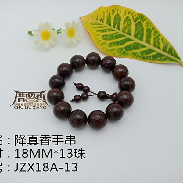 Name : Kayu Menang Bracelet | Dimension : 18MM*13pcs