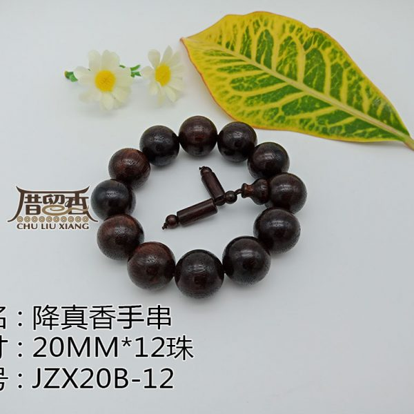 Name : Kayu Menang Bracelet | Dimension : 20MM*12pcs