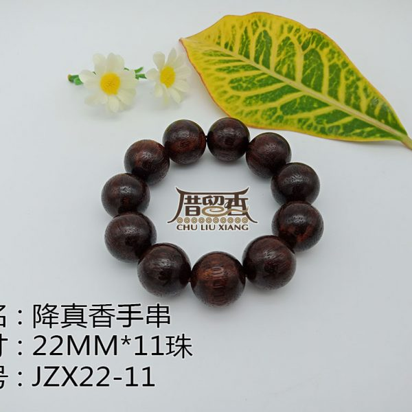 Name : Kayu Menang Bracelet | Dimension : 22MM*11pcs
