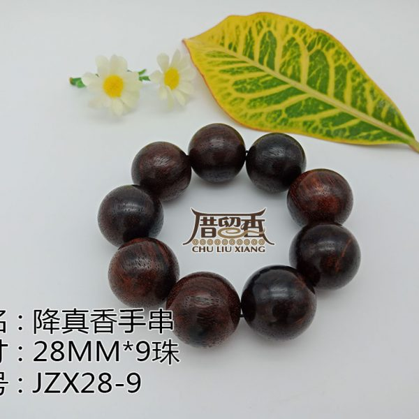 Name : Kayu Menang Bracelet | Dimension : 28MM*9pcs