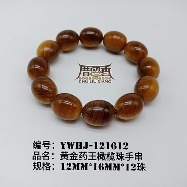 Name : Kemuning Emas Olive Shaped Bracelet | Dimension : 12MM*16MM*12pcs