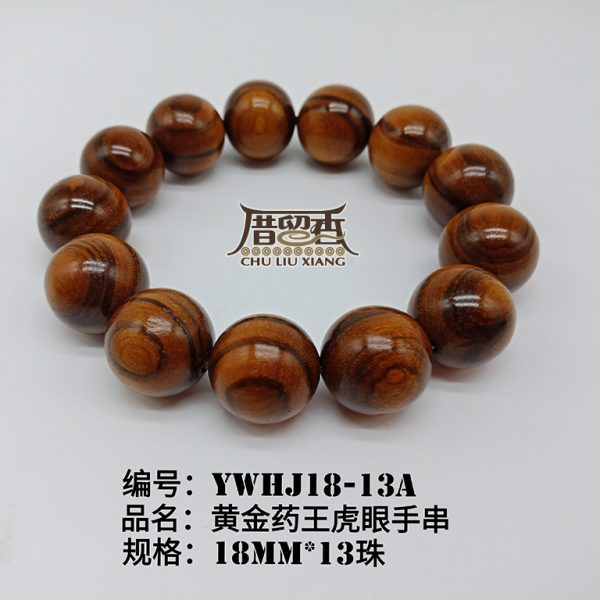Name : Kemuning Emas Tiger Eye Bracelet | Dimension : 18MM*13pcs